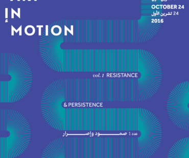Resistance and Persistence